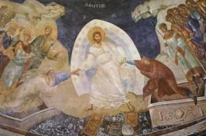 Saint Sauveur in Chora, Istanbul, 1316-1321