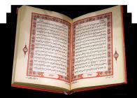 Vignette-service-237x156-islam