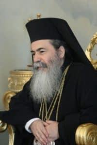 Théophile III orthodoxie.com